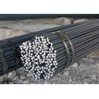 Buy cheap Hot Rolled Alloy Structural Steel Round Bar 40Cr 30CrMo 35CrMo 42CrMo 5140 SCr440 4130 SCM420 4140 4135 SCM440 SCM435 from wholesalers