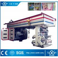 Wholesale High Speed Central Impression Auto Printing Machine For 6 Colors from china suppliers