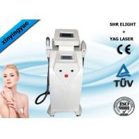 Wholesale IPL Hair Removal Equipment IPL RF Laser Machine For Skin rejuvenation from china suppliers