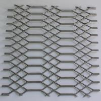 Wholesale Heavy Duty Flat Expanded Wire Mesh Galvanised Expanded Mesh For Security Doors from china suppliers