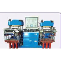 Wholesale Rubber plate vulcanizing machine ,rubber machine ,rubber plate vulcanizing machine in China from china suppliers