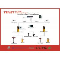 Quality TCP IP network Paper Barcode Ticket Parking System for sale