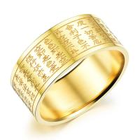 Wholesale Mens Big Engagement Couple Rings Engraved Debossed Logo Plated Golden from china suppliers
