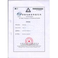 Wuhan Widoda Co.,Ltd Certifications