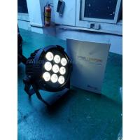 Wholesale Battery Powered LED Par Rainproof Wireless DMX Control Wifi IR Control for Outdoor Party from china suppliers