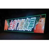 Wholesale Wall Mounted SMD P5 Custom Led Signs RGB Video Signal Waterproof from china suppliers