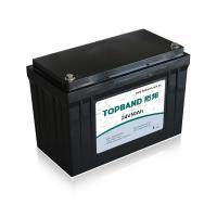 Wholesale 24V 50Ah Recharge Ups Battery With High Energy Density For Back Up Power from china suppliers