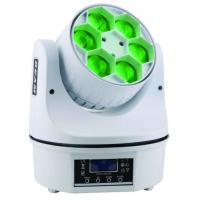 Wholesale 6pcs Bee Eye LED Moving Head Light RGBW 4 in 1 With Zoom Beam Lights from china suppliers