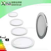Wholesale 240x14mm 18W Round Silver Panels for commercial lighting from china suppliers
