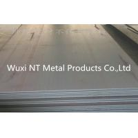 Wholesale 2000mm ASTM AISI SUS JIS Hot Rolled Steel Plate 1Cr18Ni9Ti Food Grade SS Sheet from china suppliers