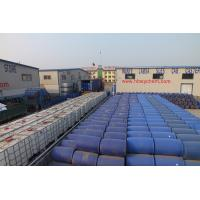 Wholesale SLES /AES 70%    Sodium Alcohol Ether Sulphate from china suppliers
