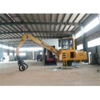 Wholesale Long Arm Assembled Retractable Petal Grapple Equipment For Grabbing Metal from china suppliers