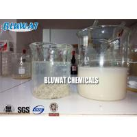 Wholesale Iran Marble Processing Wastewater Separation and Sedimentation Flocculant Polyacrylamide from china suppliers
