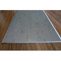 Wholesale Luxury Waterproof Laminate Wall Panels Indoor Decoration Without Gap from china suppliers