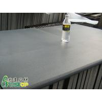 Buy cheap Bluestone from wholesalers