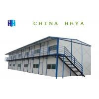 Buy cheap Easy Assembly Double Storey Modular Homes For Construction Site K Type from wholesalers