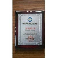 WUXI NUMIT MANUFACTURE & INT'L TRADE CO., LTD. Certifications