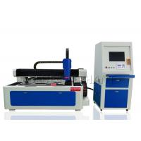 Wholesale High Efficiency Metal Plate Engraving Fiber Laser Machine Water Cooling Mode from china suppliers