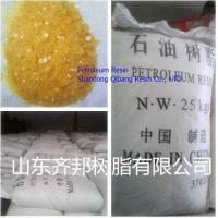 Wholesale high quality hydrocarbon resin for tire from china suppliers