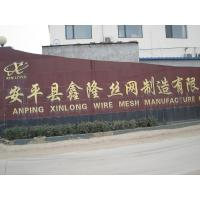 Anping Xinlong wire mesh Manufacture Co.,Ltd