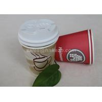 Wholesale Colored Printed Singel Wall Paper Cups 12oz 380ml Coffee Cups Disposable With Lids from china suppliers