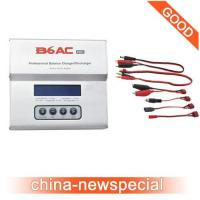 Wholesale NEW - B6RC PRO  Balance Charger For Lithium Battery from china suppliers