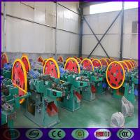 Wholesale China 60mm length polished nail making machine with best price from china suppliers