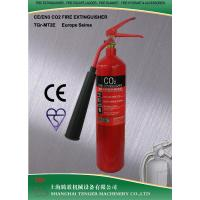 Buy cheap CE & EN3-7 & Kitemark approved 34CrMo4 fire extinguisher 2kg from wholesalers