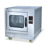 Buy cheap Car Chicken Rotisserie Motor Oven Stainless Steel Gas Griddle Free Standing With 4 Wheel from wholesalers