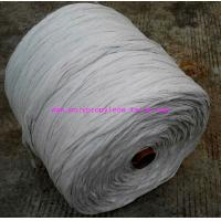 Buy cheap Halogen Free High Quality Flame Retardant Antiflaming Polypropylene Cable Filler Yarn from wholesalers
