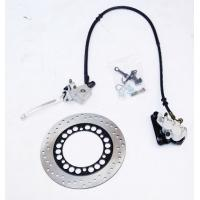 Wholesale Tricycle Hydraulic Disc Brake Assembly For 3 Wheel Motorcycle from china suppliers