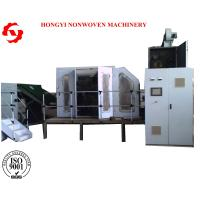Wholesale 2.5m Wadding Fabric Nonwoven Carding Machine With Double Cylinder / Double Doffer from china suppliers
