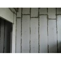 Wholesale Commercial Building Prefab Sound Insulation Lightweight Interior Wall Panels from china suppliers