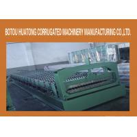 Buy cheap Roofing Sheet Corrugated Roll Forming Machine 250mm H Shape Steel Welding from wholesalers