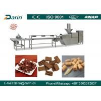Wholesale Cold Extrusion Pet Food Production Line , Pet Chewing Bone Machine With High Meat Content from china suppliers