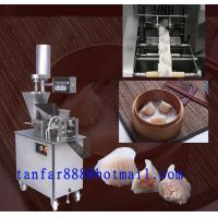 Buy cheap Automatic Hargao Machine from wholesalers