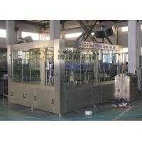 Wholesale 32 Heads Beverage Production Line 380V 3 Phase No Gas Drinks Filling Machine from china suppliers