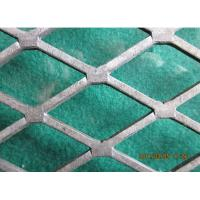 Wholesale Heavy Expanded Metal Mesh,diamond hole heavy expanded metal mesh,iron expanded metal mesh,stainless steel,protection from china suppliers