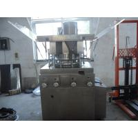 Wholesale Automatic High Speed Double Rotary Tablet Compression Machine With PLC Control from china suppliers