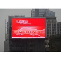 Wholesale Water Resistance Outdoor LED Advertising Screens High Brightness 6000cd/㎡ from china suppliers