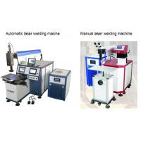 Wholesale 300W Water Cooled Automatic Welding Machine , High Output Power Laser Soldering Machines from china suppliers