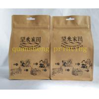Wholesale Moisture Proof Food Grade Stand Up Kraft Paper Storage Bags With Zipper , Vivid Printing from china suppliers