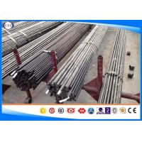 Wholesale Cold Drawn Steel Tube Seamless Alloy Engineering Steel Pipe +A Condition 42CrMo4 with Black Surface from china suppliers