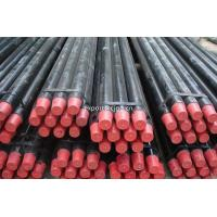 Wholesale API 5CT S135 Seamless Drill Pipe Hot Rolled Steel Tube 73.0mm - 219mm from china suppliers