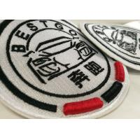Quality Heat Cut Twill Fabric Custom Clothing Patches Cloth Embroidered Badges for sale