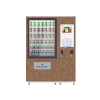 Buy cheap CE Approved Salad In A Jar Vending Machine With Remote Control Function from wholesalers