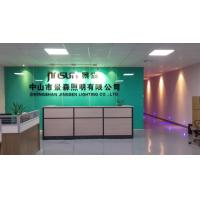 Zhongshan Jingsen lighting Co.,Ltd