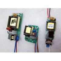 Wholesale 12V Auto Electronics from china suppliers
