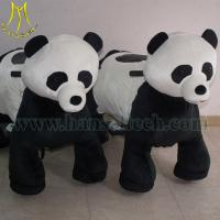 Wholesale Hansel kids animal happy rider electrical animal rides toys motorbikes for sale from china suppliers