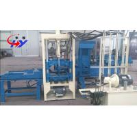 Buy cheap HY-QT3-25 semi-automatic concrete block machine from wholesalers